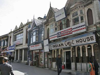 civic center shimla