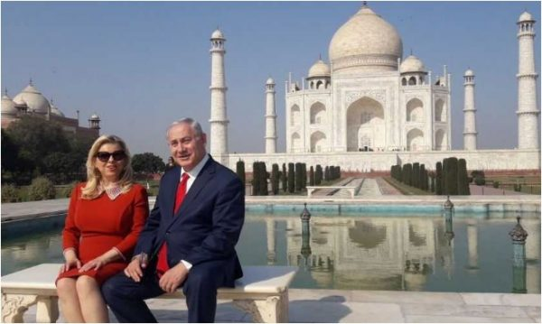 netanyahu with wife