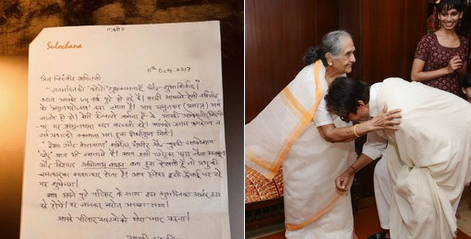 amitabh tweet mother letter