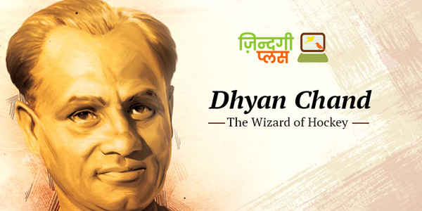 master of hockey dhyan chand